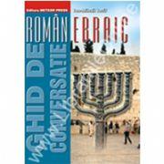 Ghid de conversaţie român-ebraic