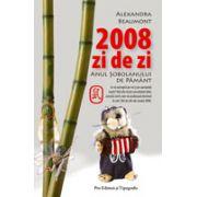2008 ZI DE ZI