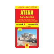 Atena. Harta turistică si rutieră