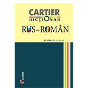 DICTIONAR RUS-ROMAN. 63 000 de cuvinte