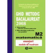 Bacalaureat 2008 matematica programa M2