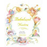 Bebelusul nostru (album)