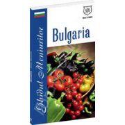 Bulgaria - ghid de meniuri