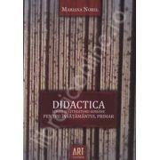 Didactica limbii si literaturii romane pentru invatamantul primar