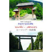 Dictionar roman-japonez