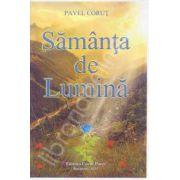 Samanta de Lumina (Pavel Corut)