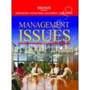 Management issues (Engleza pentru management)