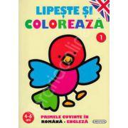 Lipeste si coloreaza 1 - Primele cuvinte in romana-engleza
