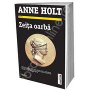Zeita oarba