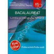 Bacalaureat 2014, Limba si Literatura Romana - Proba scrisa si proba orala (Profil, real si uman)