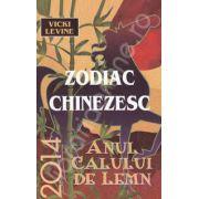Zodiac chinezesc 2014. Anul Calului de lemn