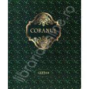 Coranul (biblia islamului)
