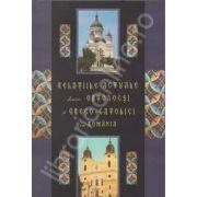 Ioan Cozma, Relatiile actuale dintre ortodocsi si greco-catolici in Romania