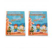 Fairyland 1A si 1B, Pupils Book. Manual de Limba Engleza pentru clasa I - Semestrul I si Semestrul al II-lea