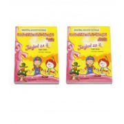 Fairyland 2A si 2B, Pupils Book. Manual de Limba Engleza pentru clasa a II-a - Semestrul I si Semestrul al II-lea - Jenny Dooley, Virginia Evans