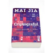 Mai Jia, Criptograful