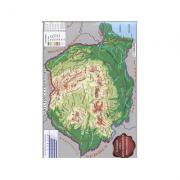 Harta fizica a Romaniei - Contine harta hidrografica si harta climatica (Conform programei scolare in vigoare)