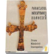 Paraclisul Nascatoarei de Dumnezeu. CD Audio