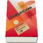 Limba romana fara profesor. Pentru incepatori. Usor si simplu, vorbitori de rusa. Editia a II-a - Contine CD