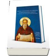 Divino-umanitatea lui Hristos si indumnezeirea omului in gandirea Sfantului Maxim Marturisitorul