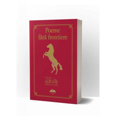 Poeme fara frontiere, editie bilingva romana-araba
