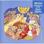 Carte de colorat - Nasterea Mantuitorului nostru Iisus Hristos
