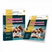 Matematica pentru clasa a VIII-a, evaluarea nationala 2021 - Contine si brosura raspunsuri, indicatii, solutii si comentarii