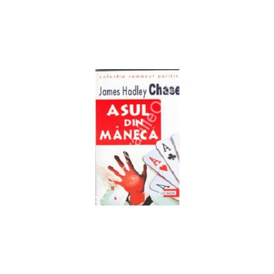 Asul Din Maneca